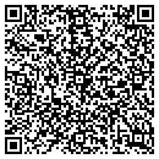 QR-код с контактной информацией организации ООО ЛАВАНДА