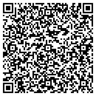 QR-код с контактной информацией организации ПРОМПЕЧАТЬ РУП