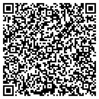 QR-код с контактной информацией организации ООО МАСТЕР КРЫШ