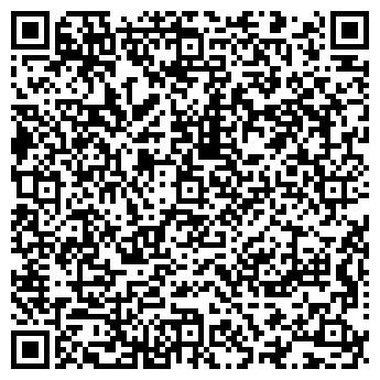 QR-код с контактной информацией организации МИТЕХ-СЕРВИС