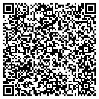 QR-код с контактной информацией организации ПРОФРЕАЛ ООО
