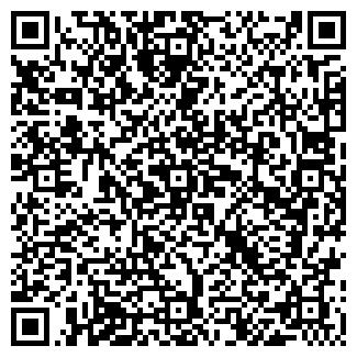 QR-код с контактной информацией организации ООО ИНТЕКО