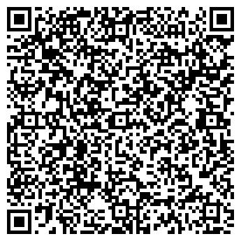 """QR-код с контактной информацией организации """"Крама 2"""""""