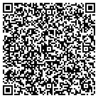 QR-код с контактной информацией организации ДВИГАТЕЛЬМОНТАЖ № 3