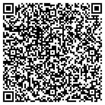 QR-код с контактной информацией организации ООО ХИМИЯ И СТРОИТЕЛЬСТВО