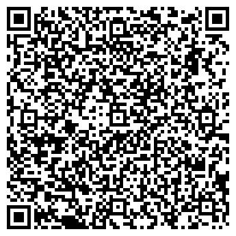 QR-код с контактной информацией организации ЗАГОТОВИТЕЛЬ, ОАО