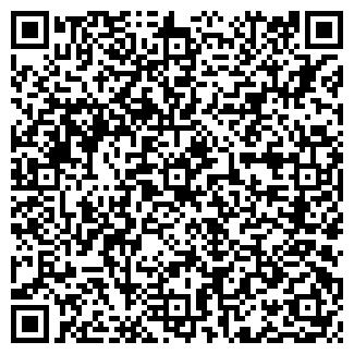 QR-код с контактной информацией организации РЯЗАНЬОБЛСНАБ