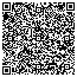QR-код с контактной информацией организации ПЯТЬ ОКЕАНОВ ЗАО