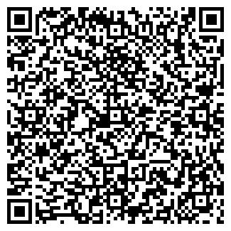 QR-код с контактной информацией организации ПАМЯТЬ, МУП