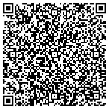QR-код с контактной информацией организации ООО ВОЕННО-РИТУАЛЬНЫЙ КОМПЛЕКС
