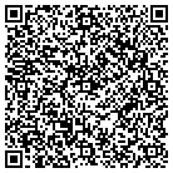 QR-код с контактной информацией организации ООО СТВ-Сервис