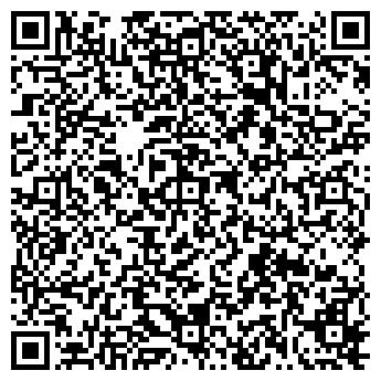 QR-код с контактной информацией организации ФИРМА МИСТРАЛЬ