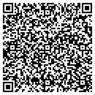 QR-код с контактной информацией организации ЭЛАН ЛТД.