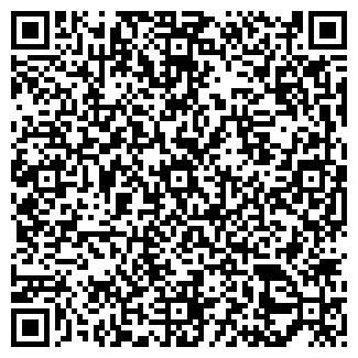 QR-код с контактной информацией организации ООО НЕТКОМ