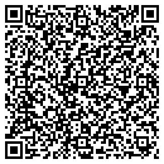 QR-код с контактной информацией организации ООО ТЕХНОФОРМ