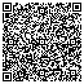 QR-код с контактной информацией организации ДИАЛОГ-БУХГАЛТЕР