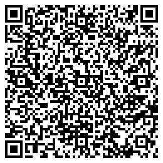 QR-код с контактной информацией организации ОСТРОВ КОМФОРТА