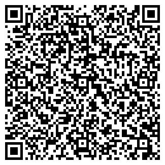QR-код с контактной информацией организации АВИЦЕННА-МЕБЕЛЬ