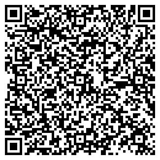 QR-код с контактной информацией организации ООО МЕТИЗСЕРВИС