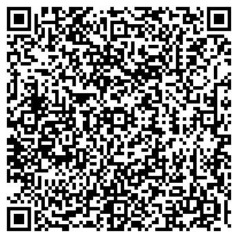 QR-код с контактной информацией организации САНТА БАРБАРА, ООО