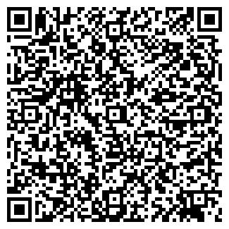 QR-код с контактной информацией организации КОЛЛИБРИ