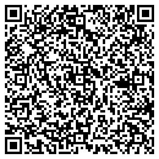 QR-код с контактной информацией организации РЕСТОРАН БАТИСКАФ