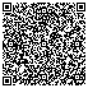 QR-код с контактной информацией организации ДЕТСКОЕ ПИТАНИЕ ОГУП