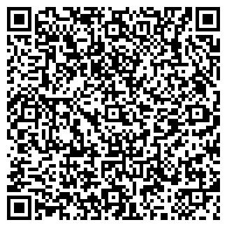 QR-код с контактной информацией организации КАРАТ-ЦЕНТР
