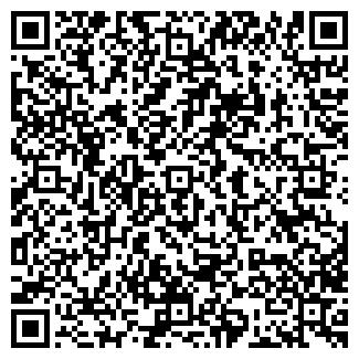 QR-код с контактной информацией организации ЧП ХАРИТОНОВА