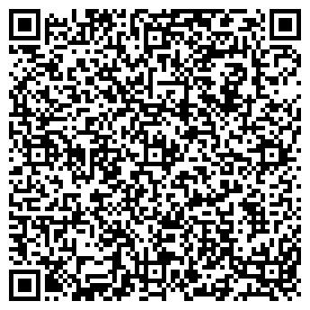 QR-код с контактной информацией организации ООО ЦЕПТEР-ИНТЕРНАЦИОНАЛЬ