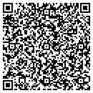 QR-код с контактной информацией организации ООО ТОВАРЫ ДЛЯ БЫТА