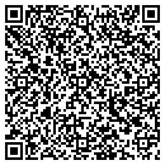 QR-код с контактной информацией организации ООО ДОМАШНИЙ ОЧАГ