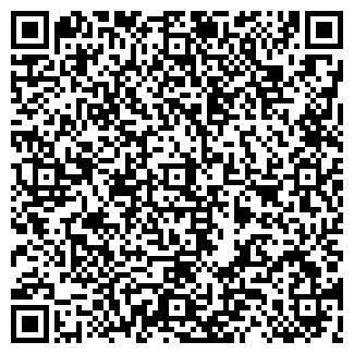 QR-код с контактной информацией организации РИФТУР УП