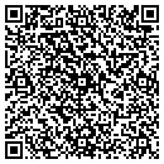 QR-код с контактной информацией организации ООО СТРОЙКОНЦЕРН