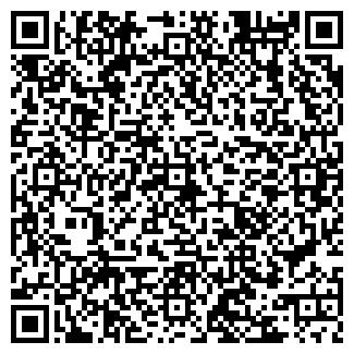 QR-код с контактной информацией организации РОМИРУС ЗАО