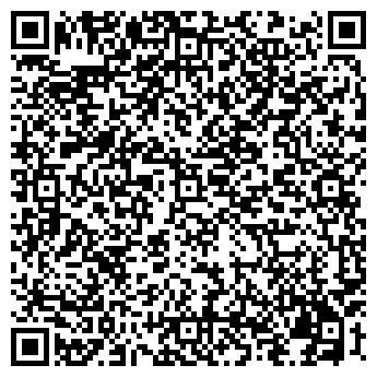 QR-код с контактной информацией организации ООО НОВАЯ ГАММА