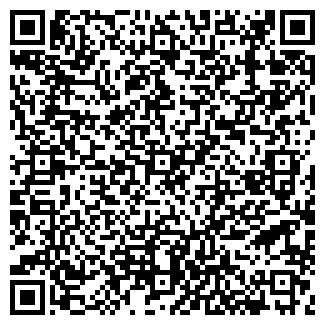 QR-код с контактной информацией организации ПОСАДСКИЙ ДВОР