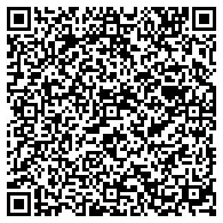 QR-код с контактной информацией организации ООО СПОРТЛЕНД