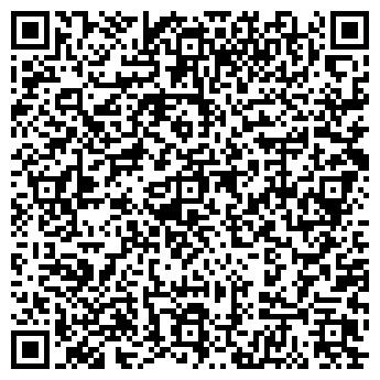 QR-код с контактной информацией организации Н.А.И.С. ЭНТЕРПРАЙЗ