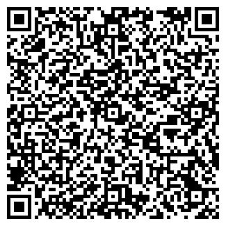 QR-код с контактной информацией организации РУНГ ПСЗАО