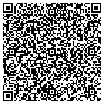 QR-код с контактной информацией организации СТАРАЯ ПЛОЩАДЬ, МАГАЗИН ООО КНИГА-ЦЕНТР
