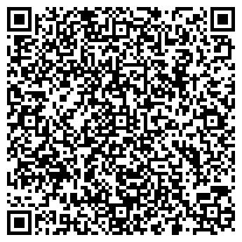 QR-код с контактной информацией организации МАГАЗИН РУССКОЕ СЛОВО