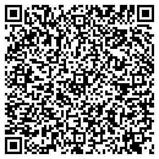 QR-код с контактной информацией организации НИС, ЗАО
