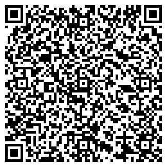 QR-код с контактной информацией организации ООО АДЕПТ
