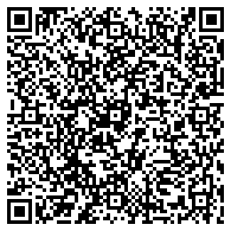 QR-код с контактной информацией организации № 3 МАКРО ТФ