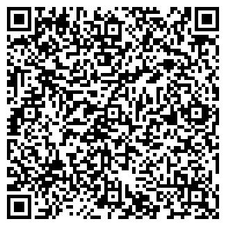 QR-код с контактной информацией организации САЙН СТУДИО ПЧУП