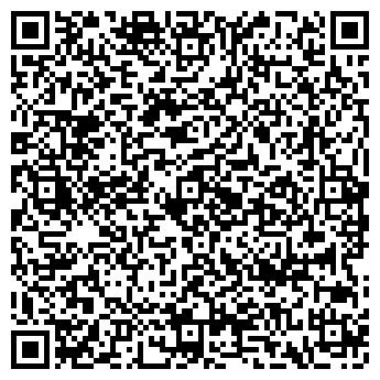 QR-код с контактной информацией организации БЕРЕЗОВАЯ РОЩА, ООО