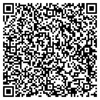 QR-код с контактной информацией организации ВЫЖЕЛЕС