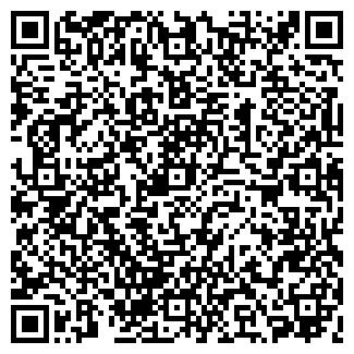 QR-код с контактной информацией организации НЕРЛЬ, ООО