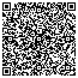 QR-код с контактной информацией организации САРЯН, ООО